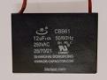 CBB61 Generator                   Capacitor 12uF 250VAC Wired