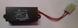 CBB61 27uF 300VAC Wired Generator Capacitor