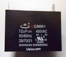 Generator Capacitor                   CBB61 12uF 450VAC , generator capacitors