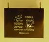 Generator capacitor                   CBB61 17uF 450VAC, gulf storm supply , selma al 36703