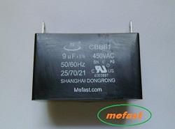 CBB61 9uF 450VAC                   Generator Capacitor